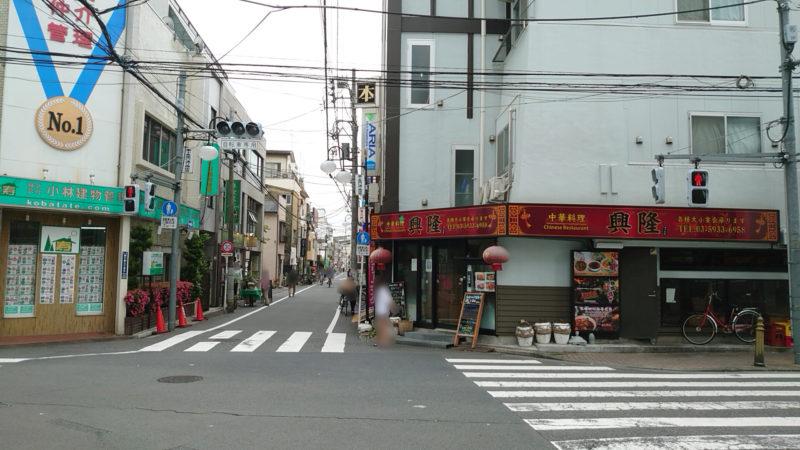 JR東十条駅 南口 坂道