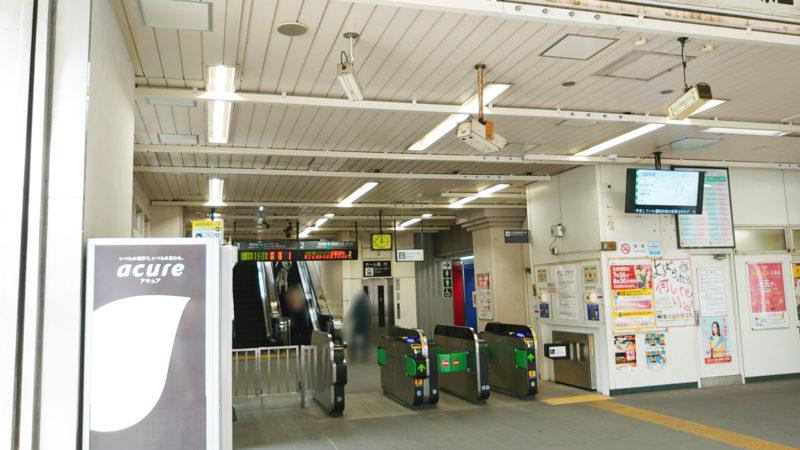 JR北赤羽駅