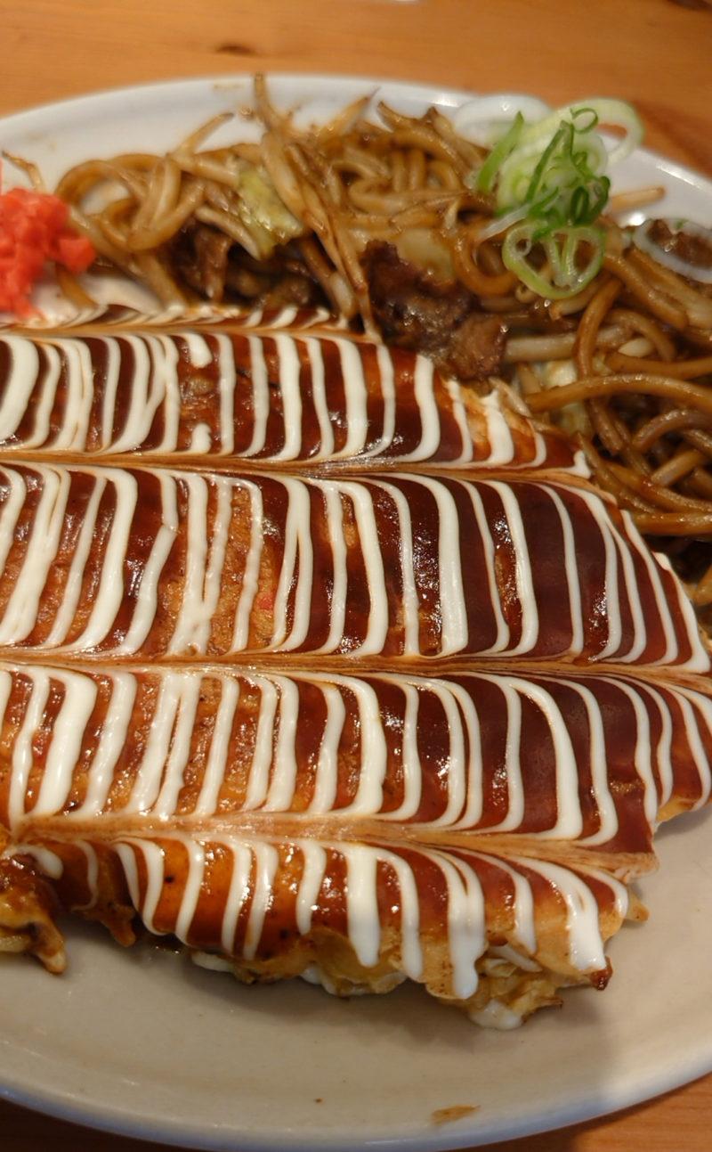 十条 うまいもんや 関西風お好み焼きランチ