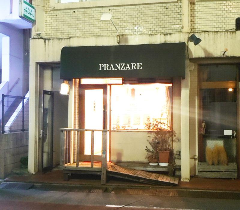 東十条 ぱすた屋プランザーレ