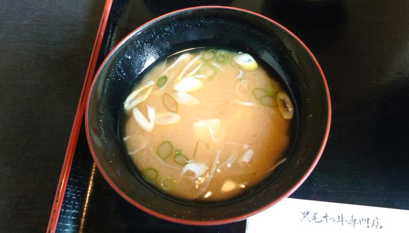 とりこランチ 味噌汁
