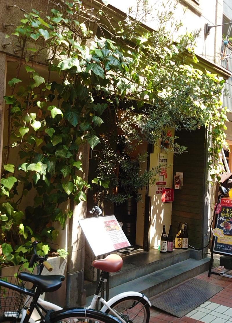 鳥と魚の店 キンクラ 十条店