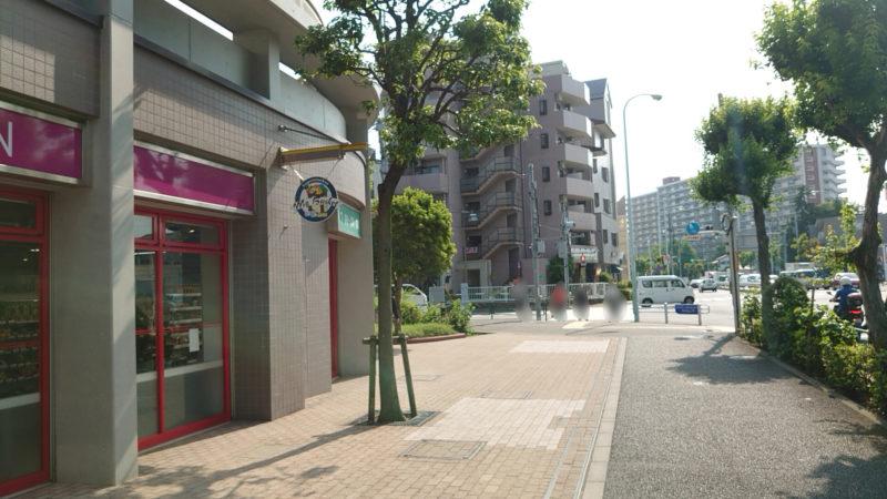 赤羽 郵便 局