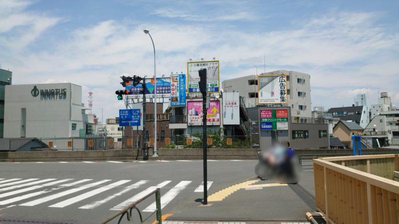 田端 千魚への行き方