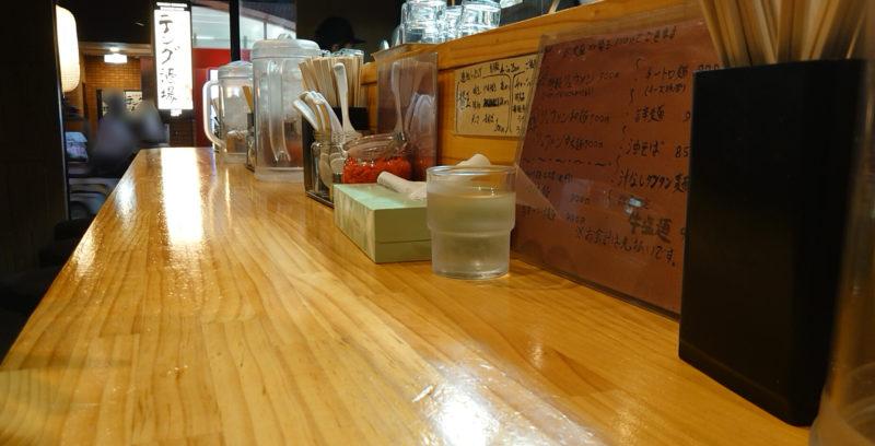 赤羽 龍麺 カウンター