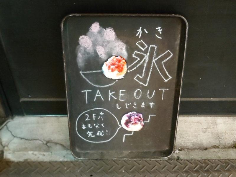 龍麺 看板