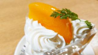 赤羽 千疋屋 国産マンゴーのショートケーキ