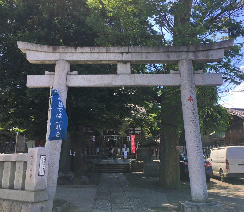 瀧野川八幡神社 鳥居