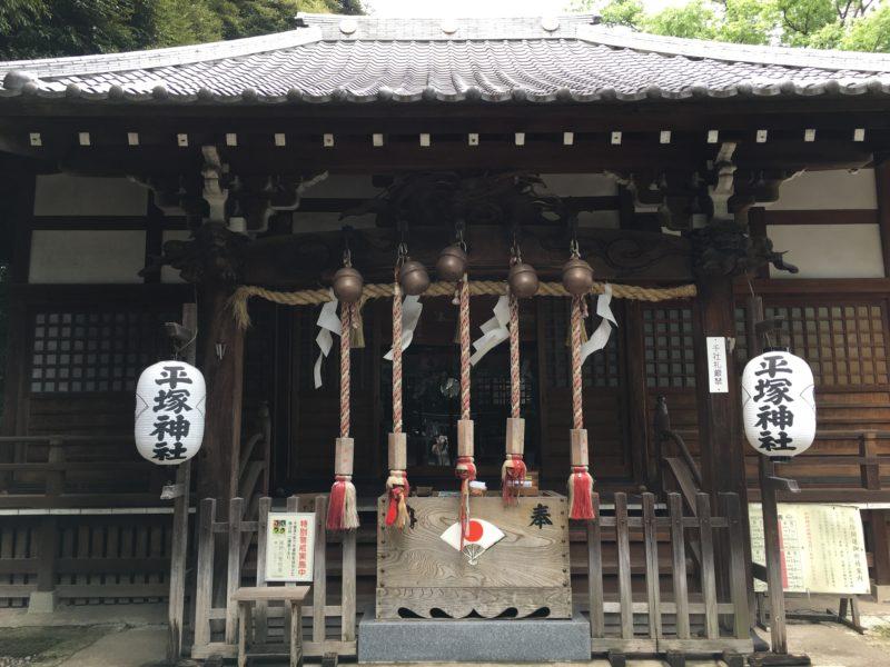 平塚神社 拝殿