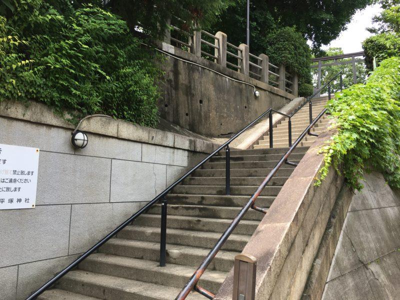 平塚神社 行き方