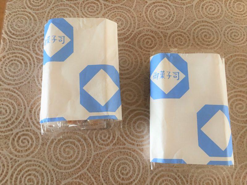 平塚亭 包み紙
