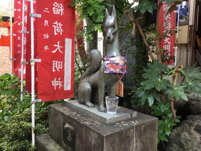 装束稲荷神社 狐