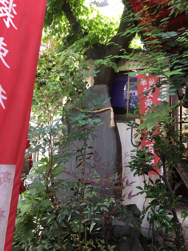 装束稲荷神社 装束榎