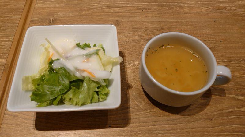 ランプキャップ 赤羽店 スープ&サラダ