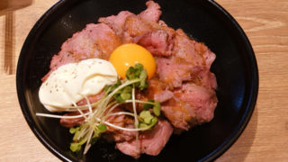 ランプキャップ 赤羽店 ローストビーフ丼