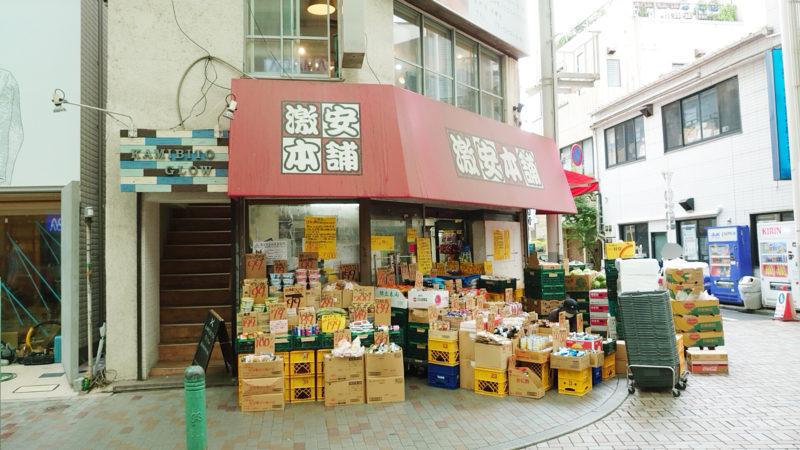 高級食パン専門店 真打ち登場 赤羽店