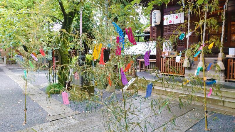 七社神社 笹竹