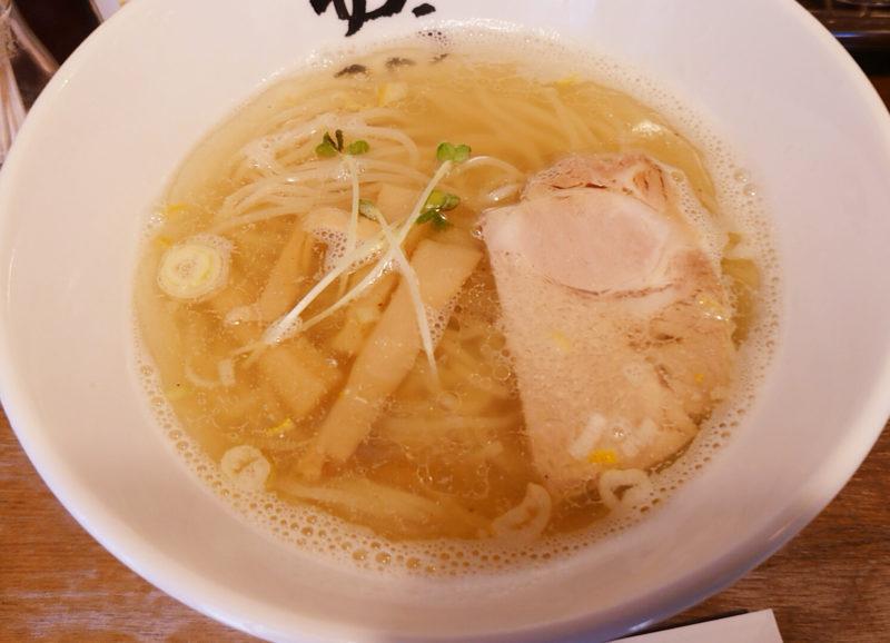 赤羽 ゆうひや 淡麗煮干ラーメン(ゆず塩)