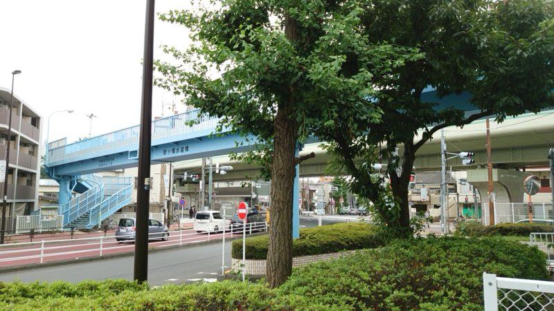 姥ヶ橋歩道橋