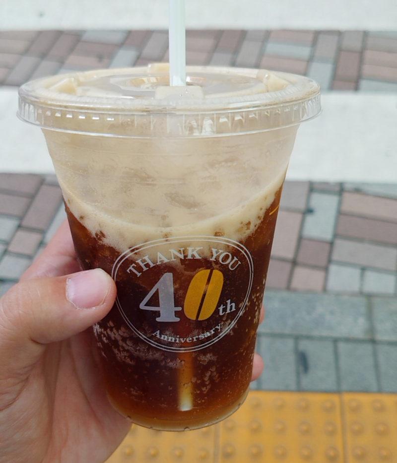 コーヒー レモネードソーダ