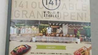 141 OUJI TABLE