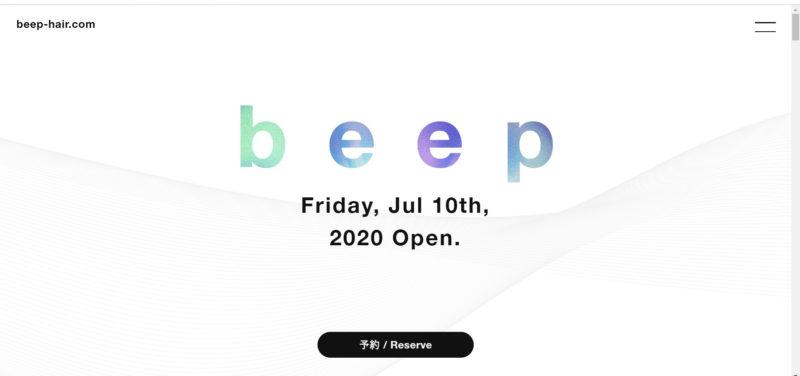 赤羽美容室beep