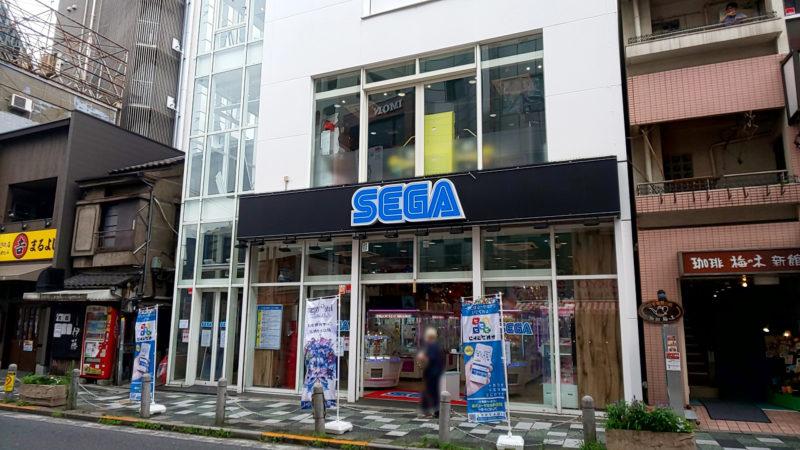 赤羽SEGAゲームセンター