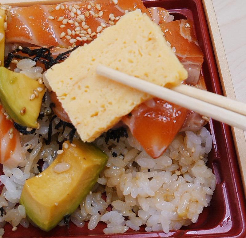 赤羽 海鮮丼四代目魚要 サーモン漬け丼