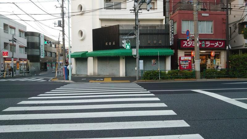 尾久 ココロ・コメテへ行き方