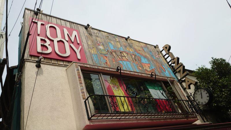 TOMBOY 十条店