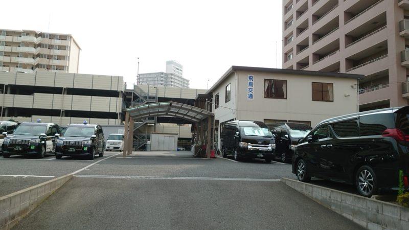 株式会社東京リムジン赤羽営業所ハイヤー事業部への行き方