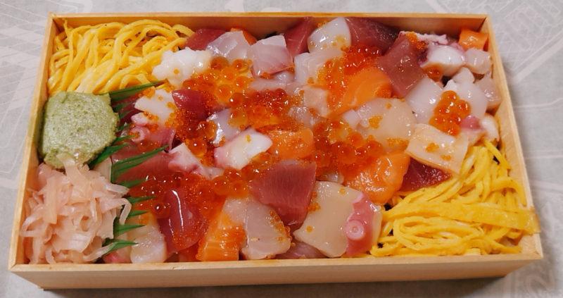 十条 竹寿司 バラちらし