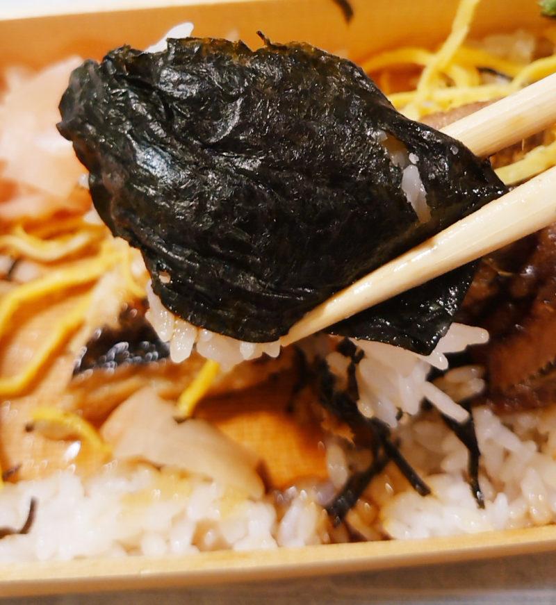 十条 竹寿司 江戸前穴子丼