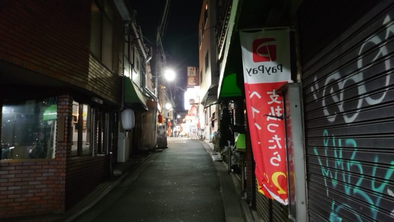 東京マリオンラーメンへの行き方