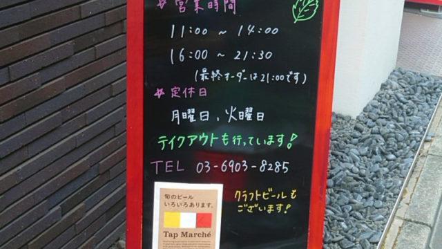 海鮮丼 四代目魚要