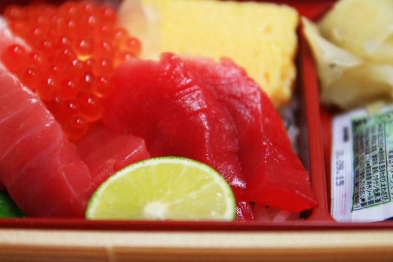 海鮮丼 四代目 魚要 竹