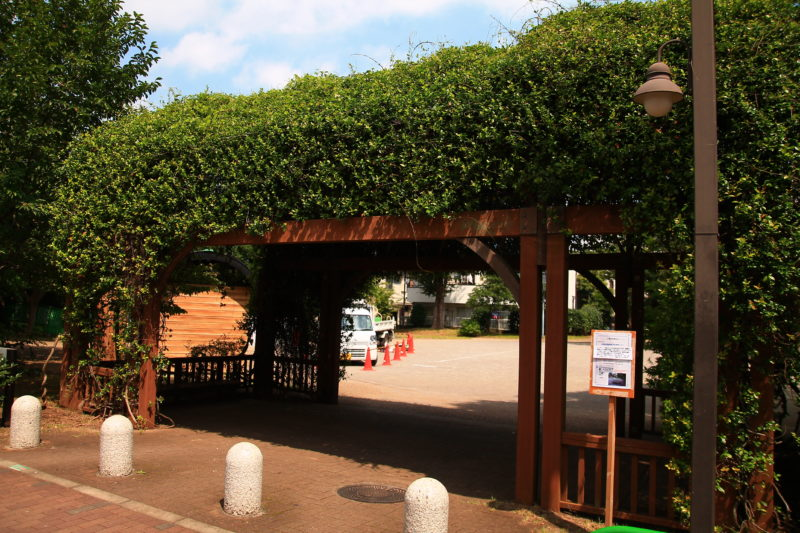 北区立志茂町公園
