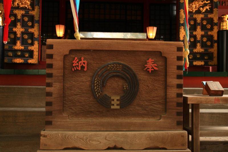 王子稲荷神社 賽銭箱