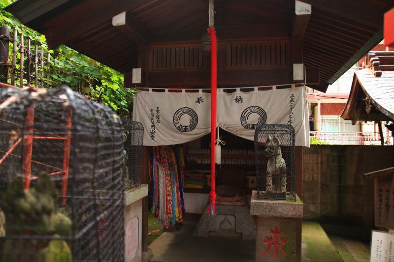 王子稲荷神社 願掛け石