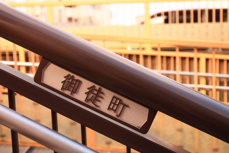 田端駅 階段