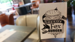 GREEDY FOX BURGER