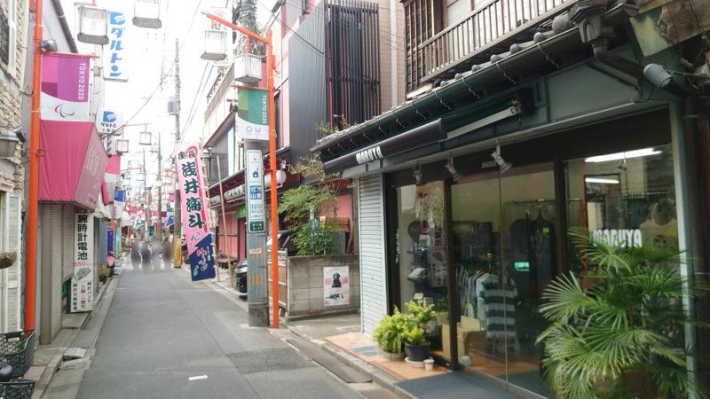 篠原演芸場