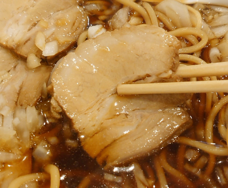 自家製熟成麺 吉岡 田端店 竹岡式ラーメン