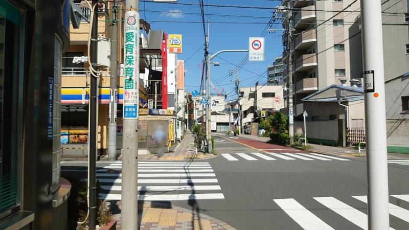 らーめん富士松への行き方