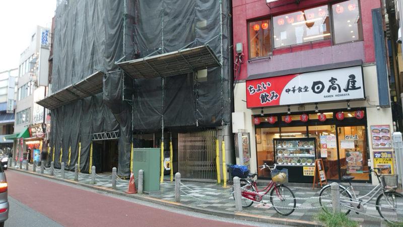 赤羽 文月商店へのアクセス