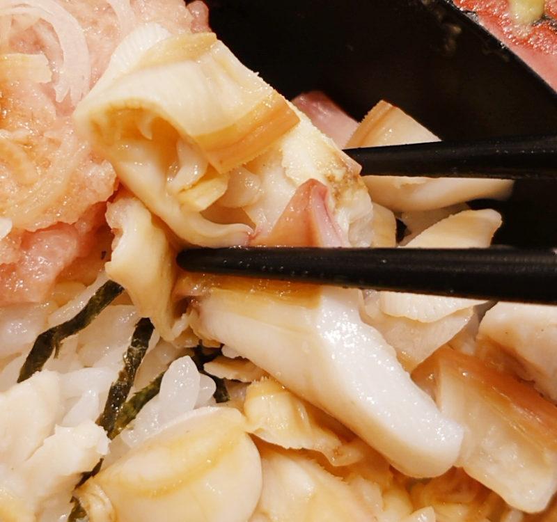 寿司常 まかない丼