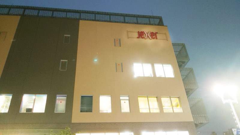 JR板橋東口ビル