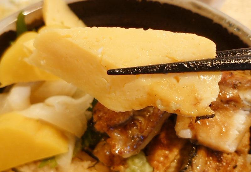 赤羽 大漁 寿司屋 玉子焼き