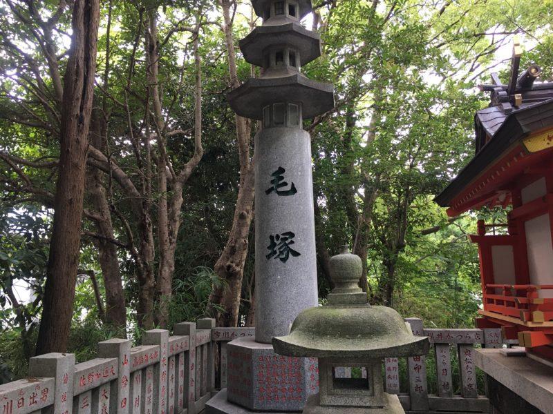 王子神社 関神社 毛塚