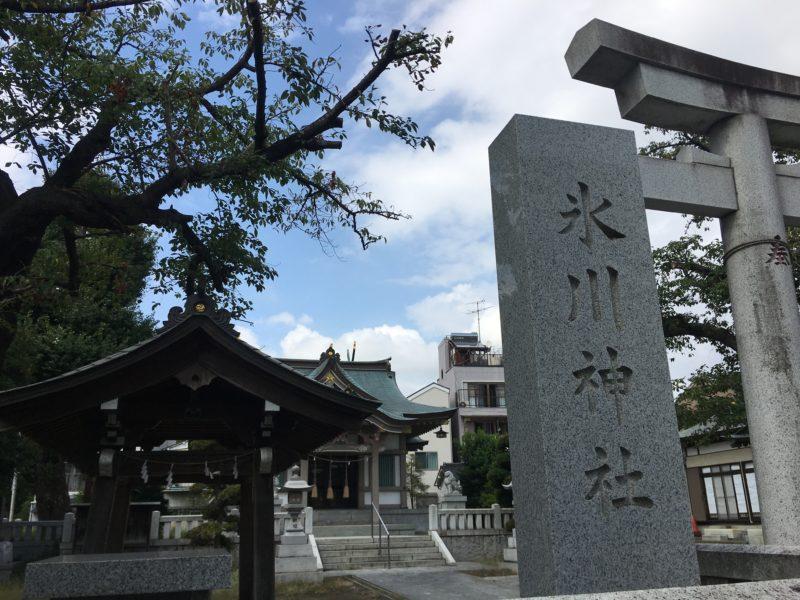 浮間氷川神社